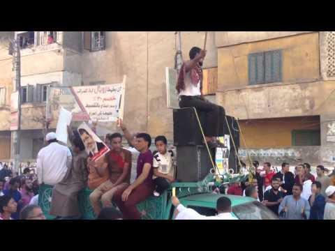 """Egypt post eid protest - Tahta- 8/8/13 """"islameya"""""""