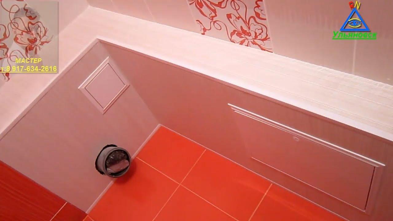 Установка пластиковых панелей своими руками в туалете