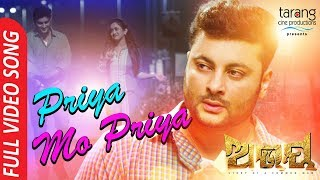 Priya Mo Priya || Official Full Video Song || Anubhab, Elina || Abhay || Odia Movie - TCP
