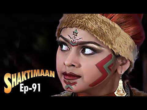 Shaktimaan - Episode 91 video