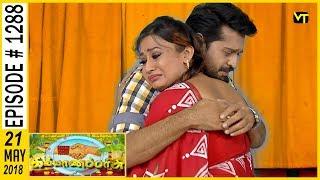 Kalyana Parisu - கல்யாணபரிசு | Episode 1288 | 21 May 2018 | Sun TV Serials | Vision Time