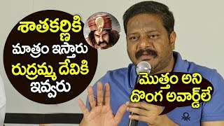 Nallamalupu Bujji FIRED on Nandi Awards | Nallamalupu Bujji FIRED on Balakrishna Movie