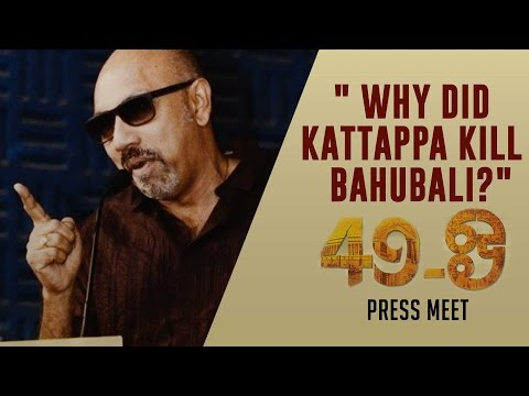 "Sathyaraj - "" Why did Kattappa Kill Bahubali?"" - 49 O Audio Launch - BW"