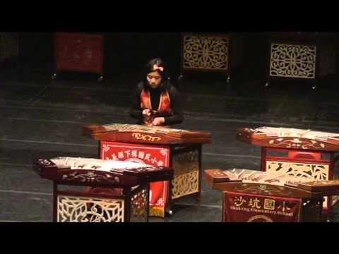 蔡奇珍揚琴決賽