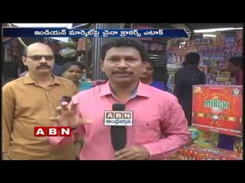 Rajahmundry and Kurnool Public Opinion on China crackers Impact, Supreme Court's cracker bursting