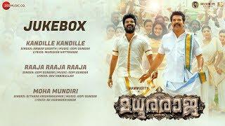 Madhuraraja - Full Movie Audio Jukebox | Mammootty | Gopi Sundar