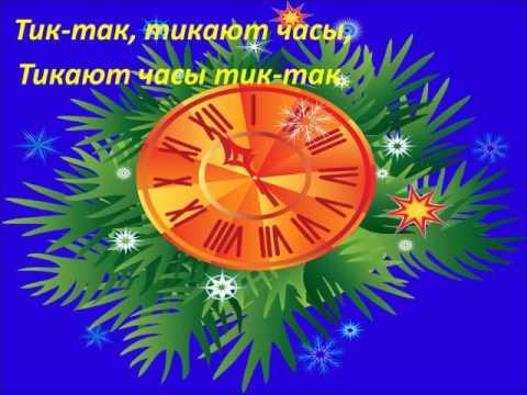 V международный фестиваль-конкурс детской песни улыбка мира - 2008 годинцово, московская обл