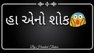 download lagu Ghar Ma Khava Ne Khichdi Nathi Whatsapp Status gratis