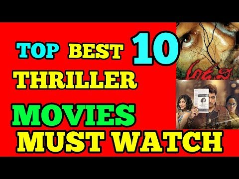 Top best thriller movies in Telugu all time hits || Please subscribe
