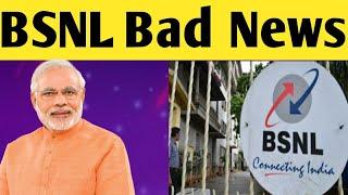 BSNL bad news - BSNL discontinue two major offers😭😭