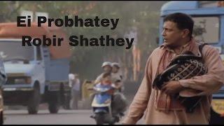 Nobel Chor - Ei Probhatey Robir Shathey