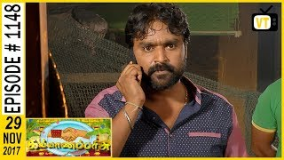 Kalyanaparisu - கல்யாணபரிசு - Tamil Serial | Sun TV | Episode 1148 | 19/11/2017