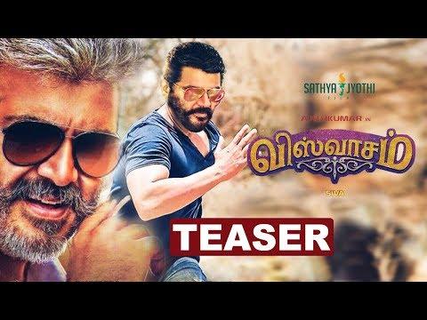 Viswasam Teaser - Ajith Kumar | Nayanthara | Siva | D Imman | Sathya Jyothi Films