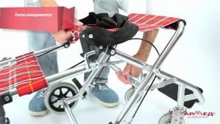 Коляска концепт для инвалидов