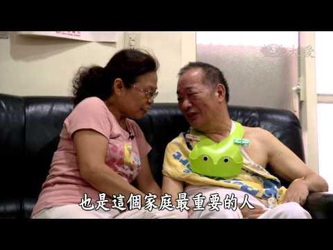 台綜-草根菩提-20140902 灼灼的好緣