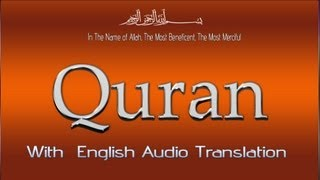 Abdul Wadood Haneef Surah An-Naziat 79 (Those Who Drag Forth) With English Audio Translation