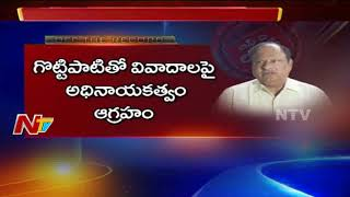 TDP Senior Leader Karanam Balaram Future Political Plan | Off The Record | NTV