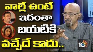 వల్లే ఉంటె ఇవ్వన్నీ బయటికి వచ్చేవి కాదు..Big Debate On Casting Couch | Sri Reddy