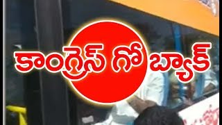 YCP Leaders Protest Against Congress Bus Yatra | Nellore District | Congress Go Back