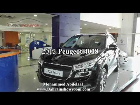 Peugeot 4008  بيجو 4008 موديل 2013 review by www.bahrainshowroom.com