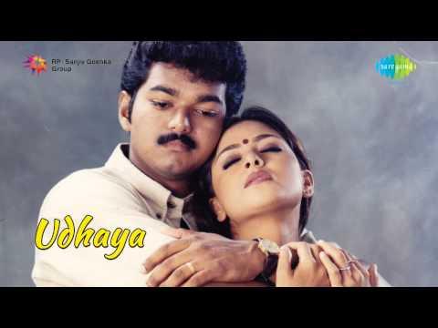 Udhaya  | Udhaya Udhaya Song video