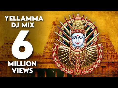 lai la la la yellamma remix dj - full song HD