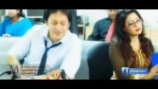 Pahara - Kona (Music Video)