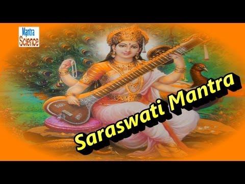 Mantra For Intelligence - Saraswati Mantra To Excel In Studies...