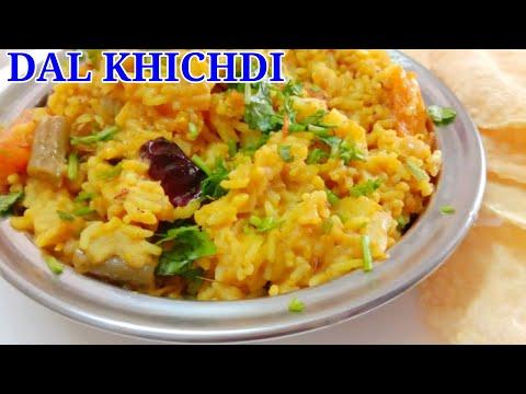 DAL KHICHDI - KHICHDI RECIPE - MASALA KHICHDI - RICE KHICHDI