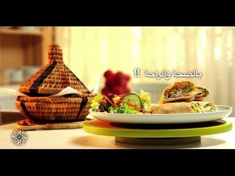 Choumicha : Sandwichs de poulet aux saveurs marocaines (VA) شميشة : ساندويتش الدجاج بنكهات مغربية