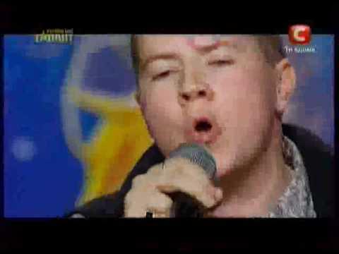 Украина мае талант 4 Эвгений Литвинкович.mov