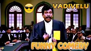 Vadivelu Funny Comedy    HD  Cinema Junction