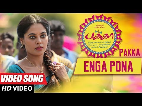 Enga Pona Full Video Song | Pakka Video Songs | Vikram Prabhu, Nikki Galrani, Bindu Madhavi