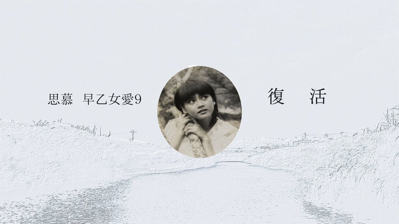 早乙女愛の画像 p1_31