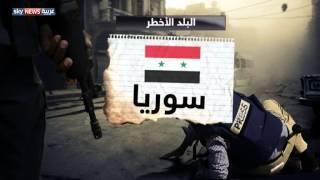 """سوريا.. """"أخطر بلد"""" للصحفيين"""