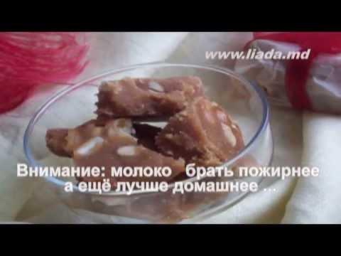 Как варить сахар с молоком - видео