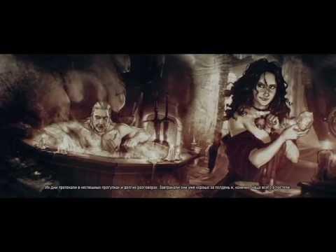 Ведьмак 3 дикая охота как сделать хорошую концовку - Temperie.Ru