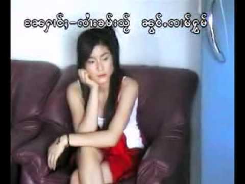 เพลงไตย เพลงไทยใหญ่  นางสีมูญ  ลักฮัก Music Videos