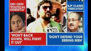 TMC leaders protest outside PMO against Sudip Bandyopadhyay's arrest