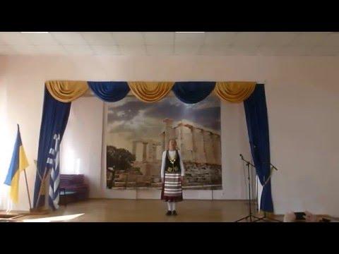 В. Артюшина, Енотіта-День незалежності Греції/Enotita/(Kyiv, Ukraine) 2016 (8)