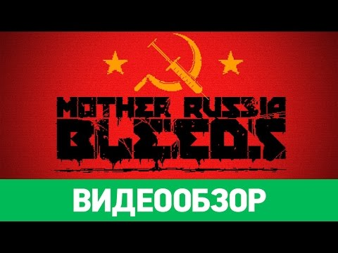 Обзор игры Mother Russia Bleeds