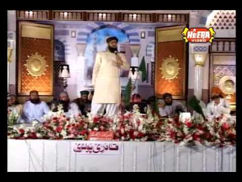 Aarsh Ka Chand Nazar Aagaya Hafiz Muhammad Ali Soharwardi