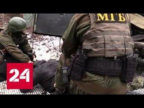 В ДНР задержали украинских контрабандистов оружия
