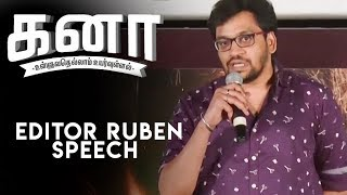 Editor Ruben Speech | Kanaa Audio Launch | SS Music