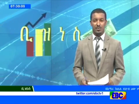 Business  Afternoon  News From EBC May 09 2017