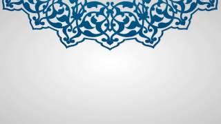 Islamic Background  خلفية اسلامية