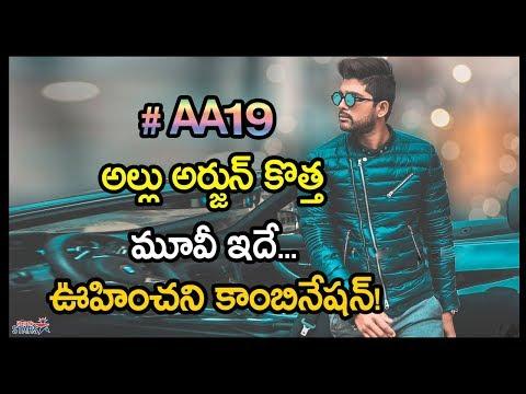 Allu Arjun 19th Movie Updates | #AA19 | Allu Arjun New Movie Updates  | Telugu Stars