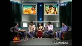 Varuthapadatha Valibar Sangam - IsaiAruvi | Anchor Thanigai | Varutha Padatha Valibar Sangam Special