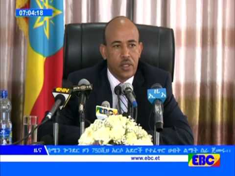 Ethiopian Command Post News - EBC TV 2017