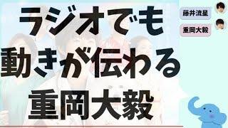 僕とシッポと神楽坂 第8話